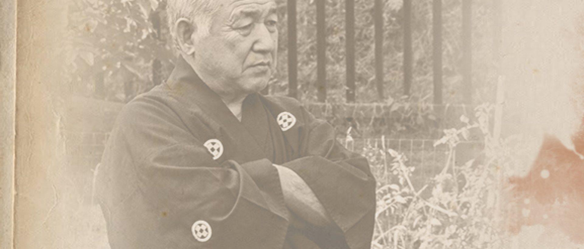 Nakagawa Ryū Battōjutsu 中川流抜刀術